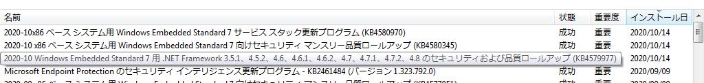 f:id:treedown:20201014183902p:plain