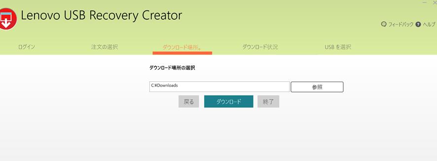 f:id:treedown:20201109171528p:plain