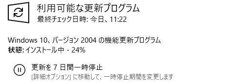 f:id:treedown:20201111151307p:plain
