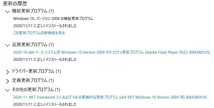 f:id:treedown:20201111152322p:plain