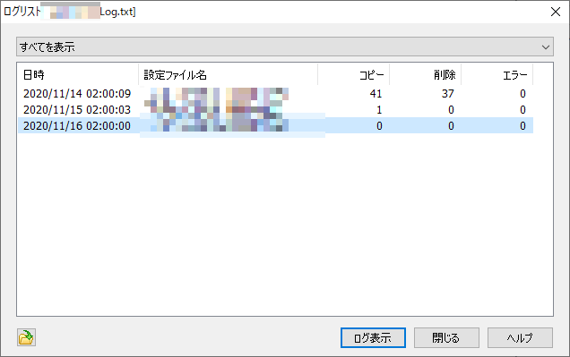 f:id:treedown:20201116125749p:plain