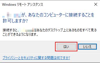 f:id:treedown:20201125170852p:plain