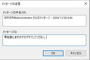 f:id:treedown:20201128014344p:plain