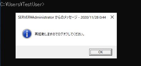 f:id:treedown:20201128014359p:plain