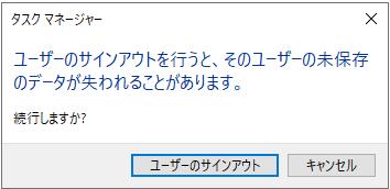 f:id:treedown:20201128014501p:plain
