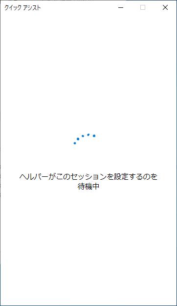 f:id:treedown:20201202193422p:plain