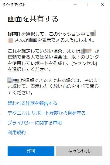 f:id:treedown:20201202193448p:plain