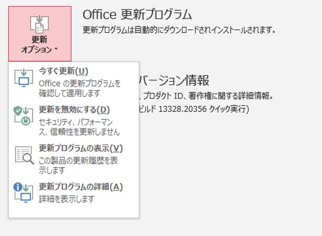 f:id:treedown:20201203033236p:plain
