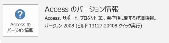 f:id:treedown:20201203033651p:plain