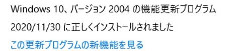 f:id:treedown:20201203033715p:plain