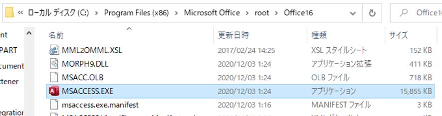 f:id:treedown:20201203033956p:plain
