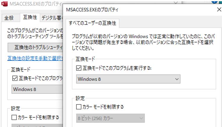 f:id:treedown:20201203034032p:plain