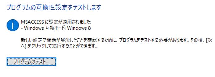 f:id:treedown:20201203034120p:plain