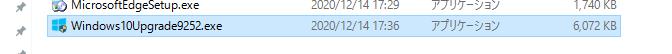 f:id:treedown:20201215155748p:plain