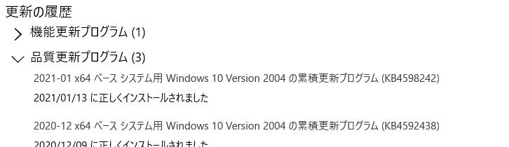 f:id:treedown:20210113130343p:plain