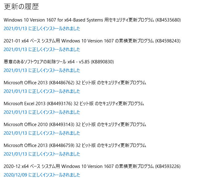 f:id:treedown:20210113192833p:plain