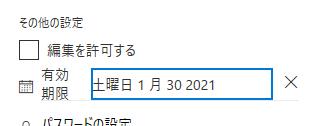 f:id:treedown:20210127194916p:plain