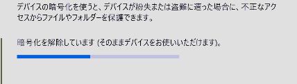 f:id:treedown:20210216192700p:plain