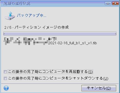 f:id:treedown:20210216192812p:plain