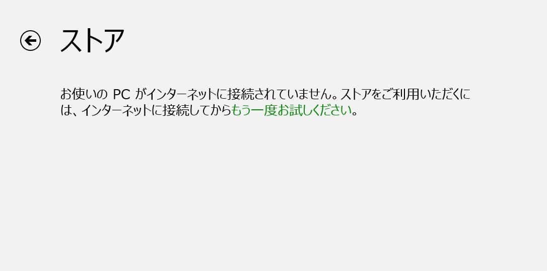 f:id:treedown:20210222171809p:plain