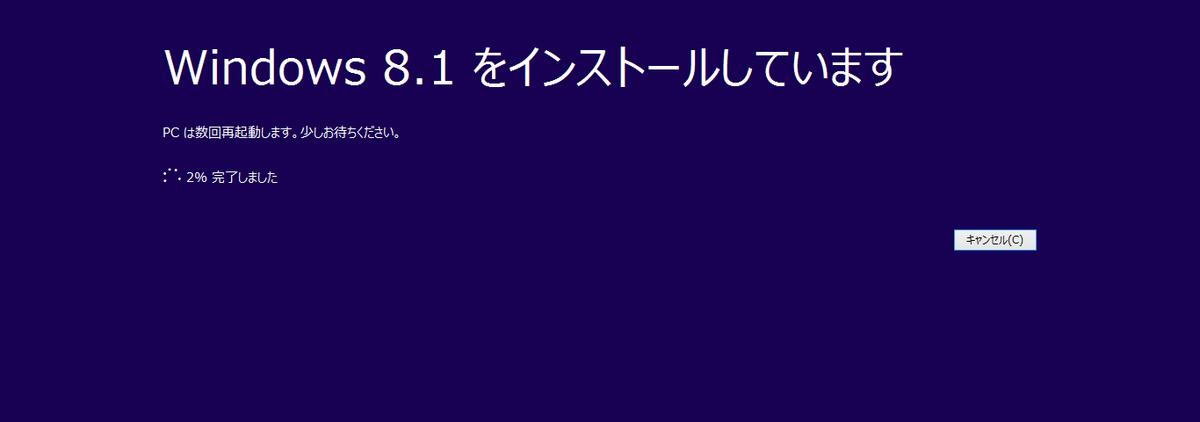 f:id:treedown:20210222172335p:plain
