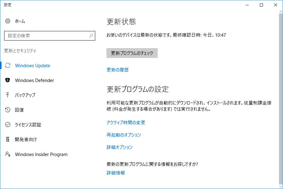 f:id:treedown:20210224213037p:plain