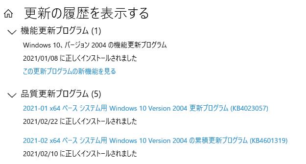 f:id:treedown:20210310165805p:plain