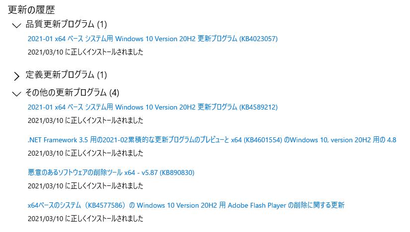 f:id:treedown:20210310170053p:plain