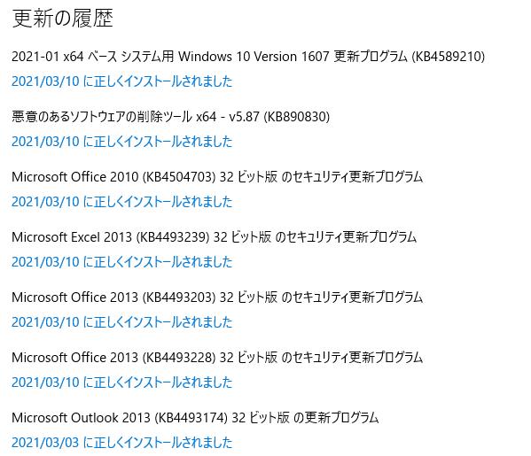 f:id:treedown:20210310170119p:plain