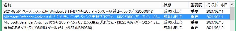f:id:treedown:20210311165059p:plain