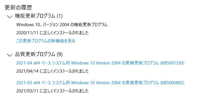 f:id:treedown:20210414153153p:plain