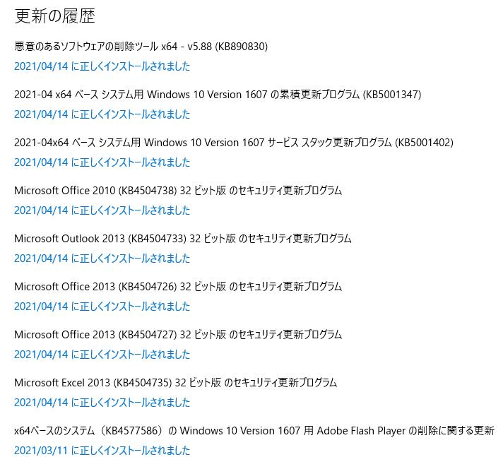 f:id:treedown:20210414153210p:plain