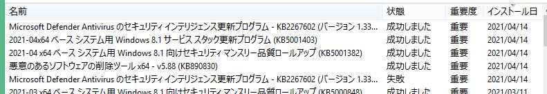 f:id:treedown:20210414153302p:plain