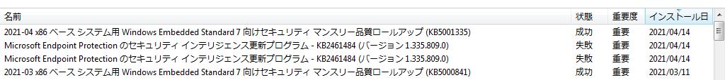 f:id:treedown:20210414153338p:plain