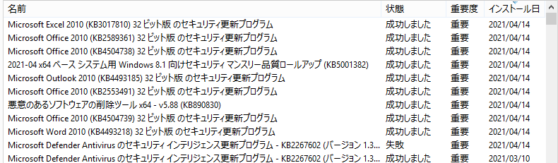f:id:treedown:20210414153720p:plain