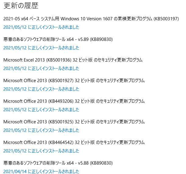 f:id:treedown:20210512165658p:plain