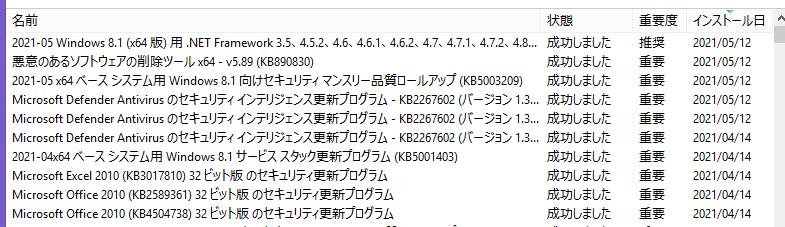 f:id:treedown:20210512165924p:plain