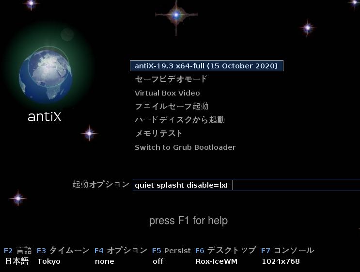f:id:treedown:20210526104843p:plain