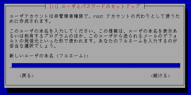 f:id:treedown:20210607200109p:plain