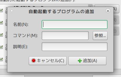 f:id:treedown:20210726170437p:plain