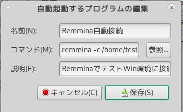 f:id:treedown:20210726170744p:plain