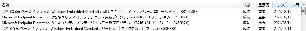 f:id:treedown:20210811164315p:plain