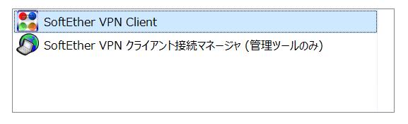 f:id:treedown:20210830174101p:plain