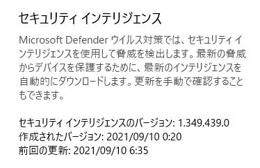f:id:treedown:20210913115758p:plain