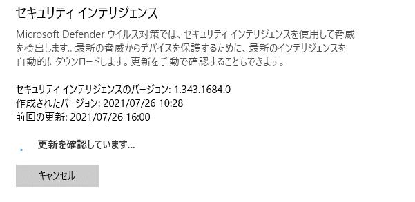 f:id:treedown:20210913115824p:plain