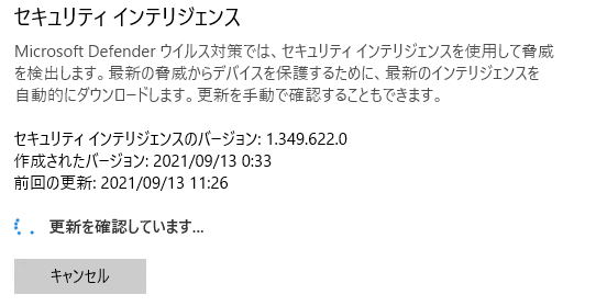 f:id:treedown:20210913115839p:plain
