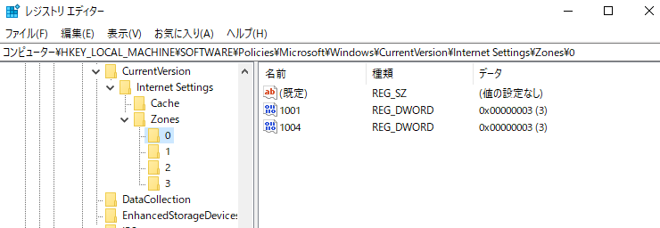 f:id:treedown:20210913120110p:plain