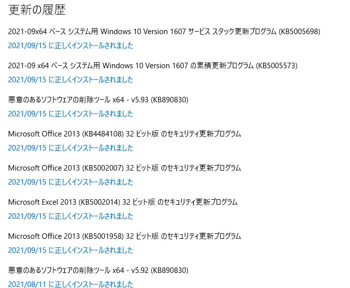f:id:treedown:20210915133156p:plain