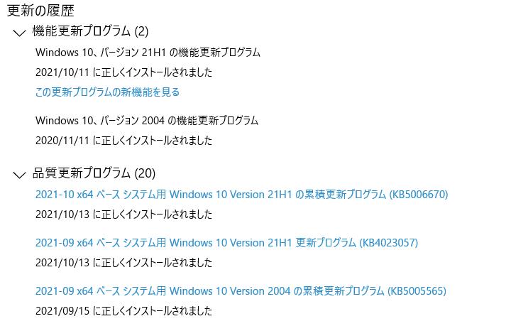 f:id:treedown:20211013154003p:plain