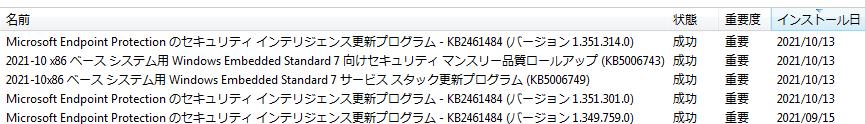 f:id:treedown:20211013154712p:plain